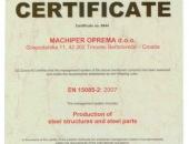 ISO EN 15085-2: 2007